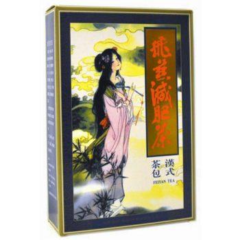 Ekong green tea Fei Yan Slimming Tea 1