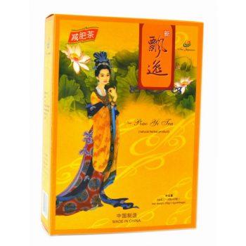 piao yi feiyan tea 1